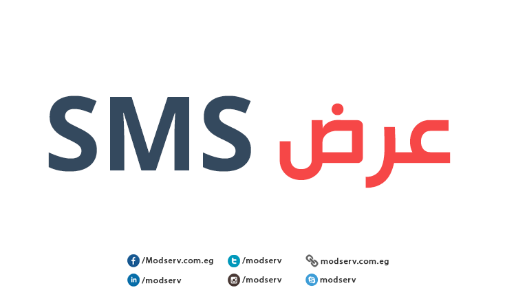 ModServ Blog SMS Offer