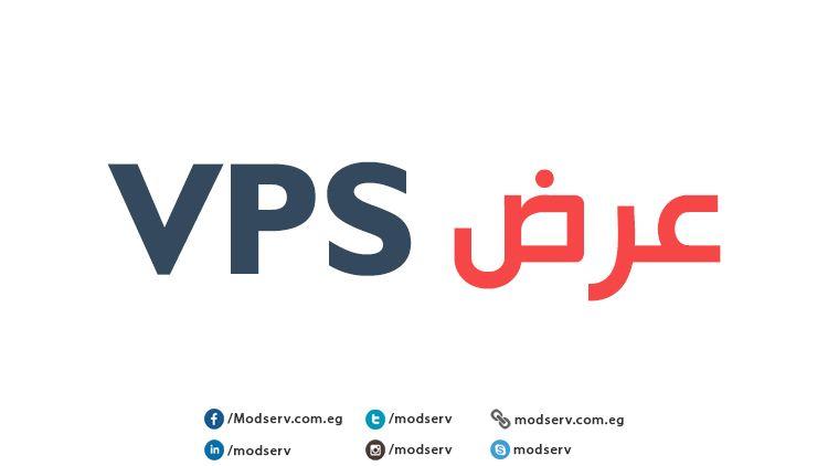 ModServ VPS Offer